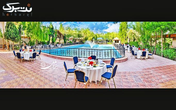 رستوران سنتی هتل توریست توس با افطاری و منوی انواع