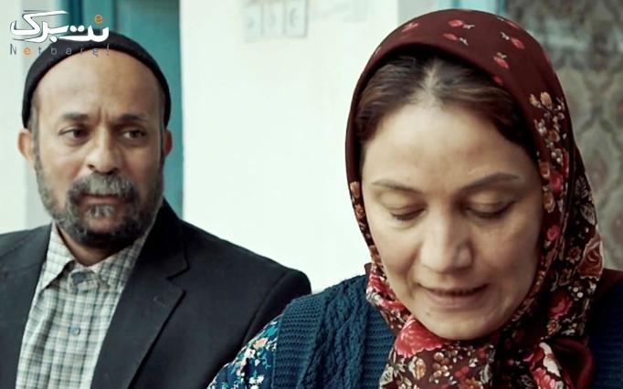 فیلم خجالت نکش در سالن همایش امام علی