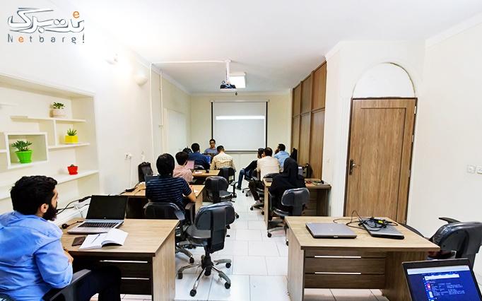 سمینار آشنایی با ASPMVC در دهکده امن فناورانه صبا