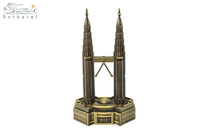 ماکت تزئینی برج 2 قلو مالزی