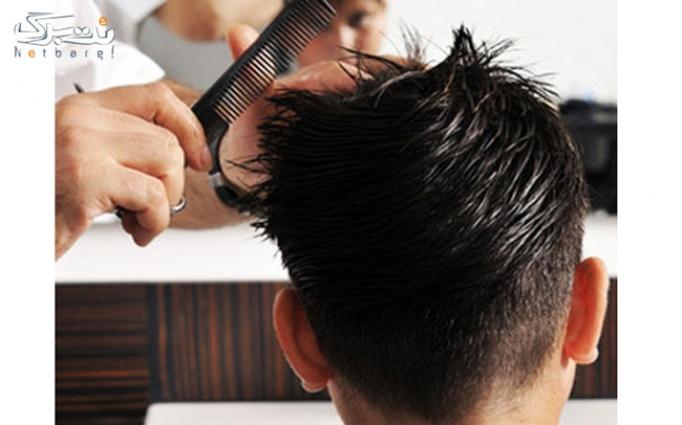 کوتاهی  مو ویژه آقایان در آرایشگاه مردانه تورینو