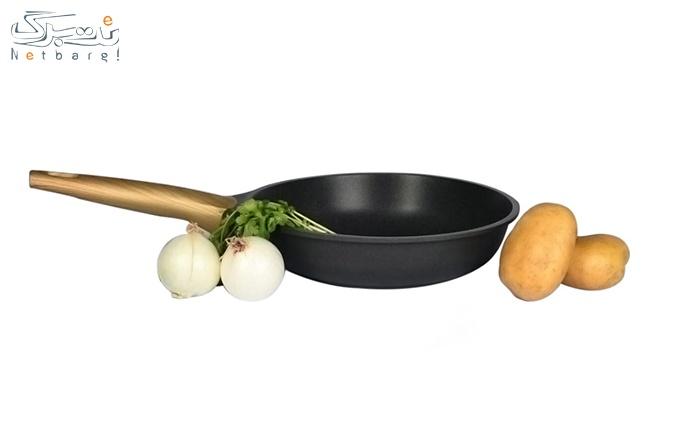 سرویس پخت و پز 20 پارچه کد NF101