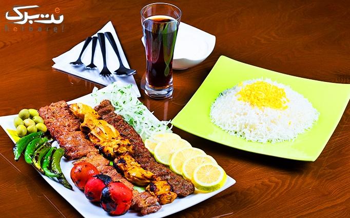 رستوران مفصل با منو باز غذای ایرانی