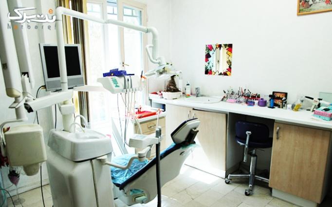 لیزر موهای زائد در مطب دکتر علیجانی