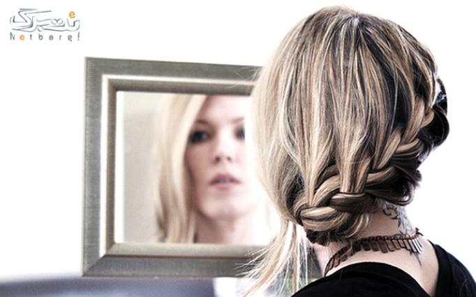 بافت مو در آرایشگاه چهرازی