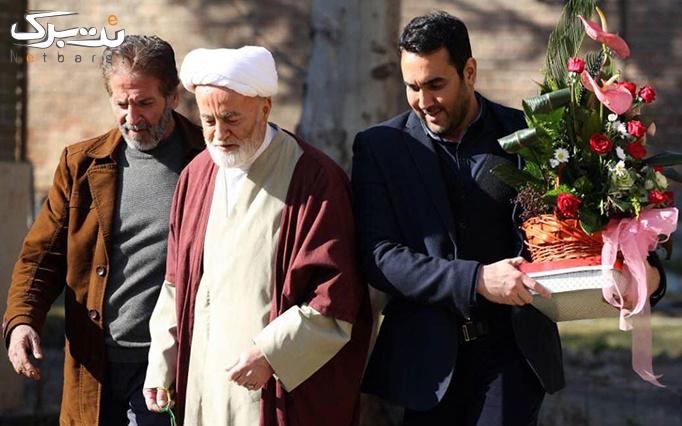 فیلم سینمایی به وقت خماری در سالن همایش امام علی