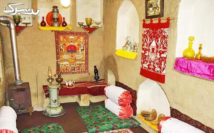 تور سنتی دهکده کاهگلی ننه گل ابرو وجنگل زوات