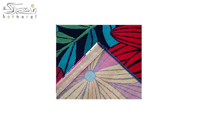 فرش ماشینی پاتریس طرح پگاه سرمه ای