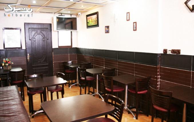 افتتاحیه کافه رستوران رابیا با منوی باز