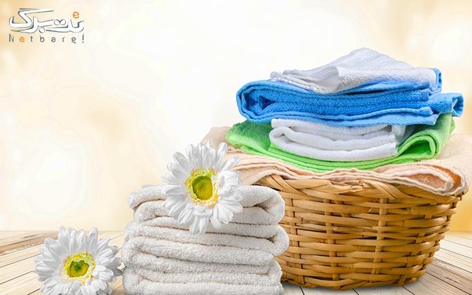 شستشوی پیراهن و کت و شلوار در خشکشویی لاوسته