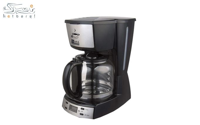 قهوه جوش دیجیتالی ناسا الکتریک مدل NS_515