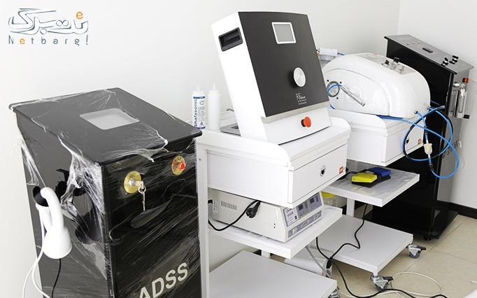 لاغری موضعی با کویتیشن در مطب دکتر محققی