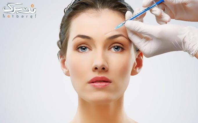 مزوتراپی صورت و مزوتراپی مو در مطب دکتر رنگانی