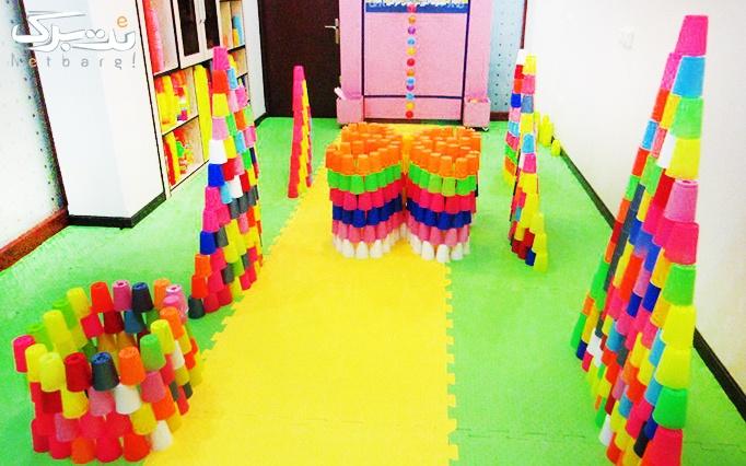 کودک شاد و خلاق با هوش حرکتی