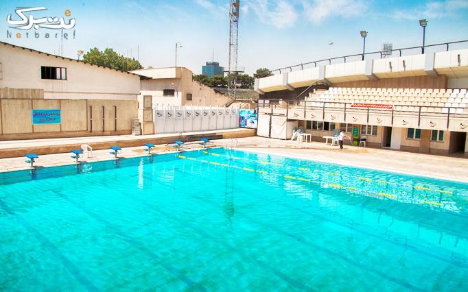 انحصاری نت برگ: مجموعه ورزشی شهید شیرودی