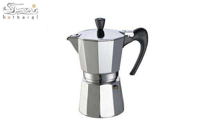 قهوه جوش سه کاپ