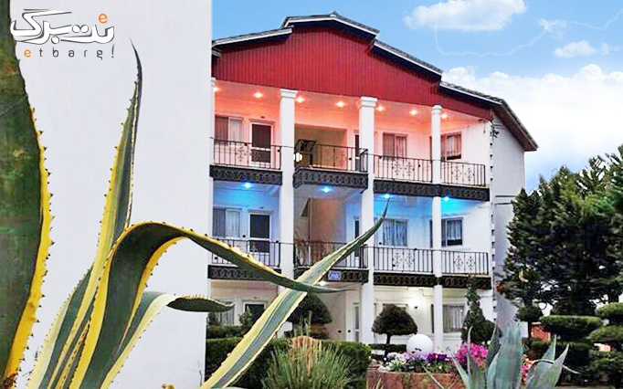 اقامت در هتل ساحلی ناتل کنار مازندران