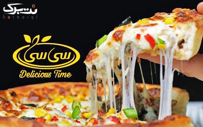 رستوران سی سی vip با منو پیتزا، برگر و فیله مرغ