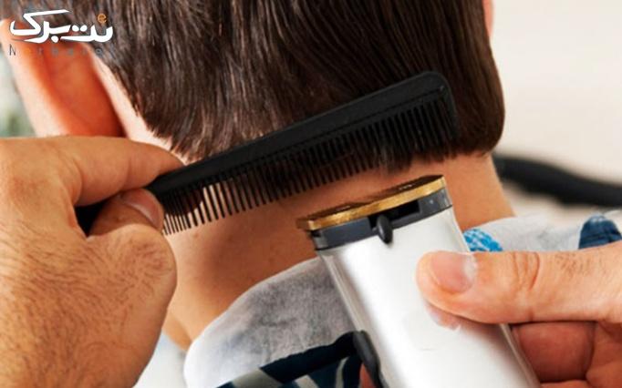 اصلاح مو  و صورت در پیرایش آقایان مشهد