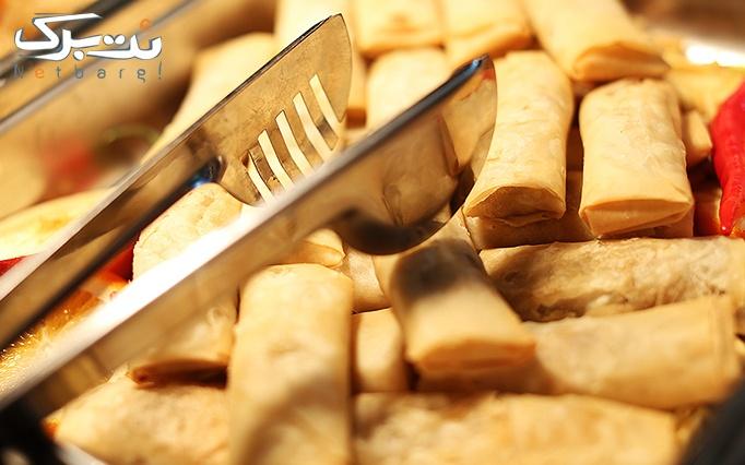 بوفه شام رستوران گردان برج میلاد