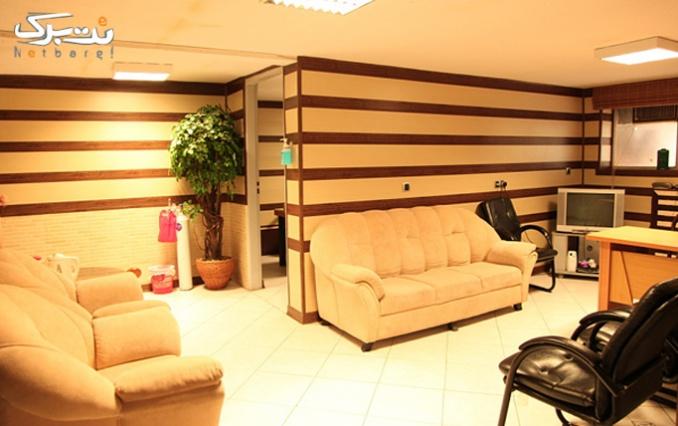 میکرودرم در مطب دکتر قبادی