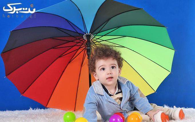 آتلیه تخصصی کودک صدا