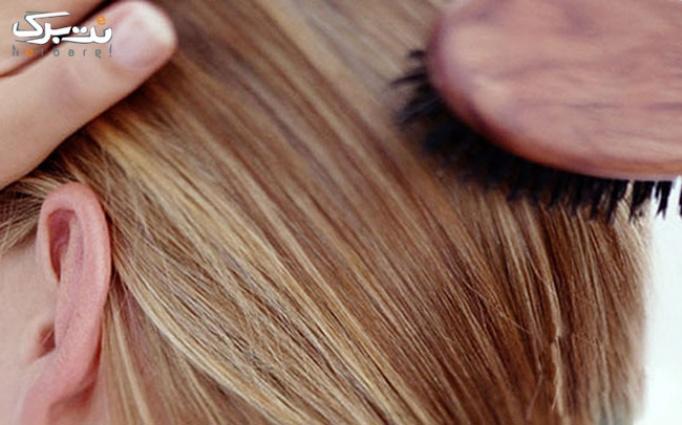 رنگ مو، دکلره کامل مو و لایت در سایه ها