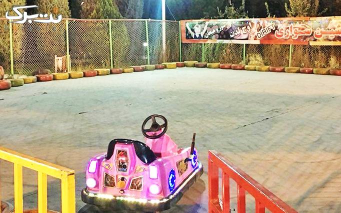 شادی و بازی در شهربازی و پارک بادی تمدن