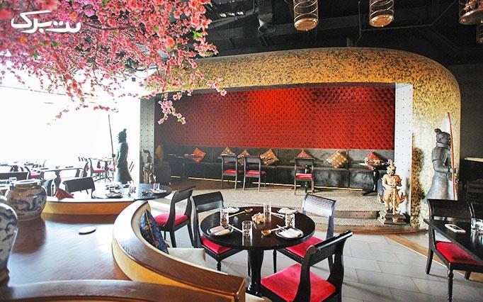 رستوران آسیایی در مجموعه جاده ابریشم روشا