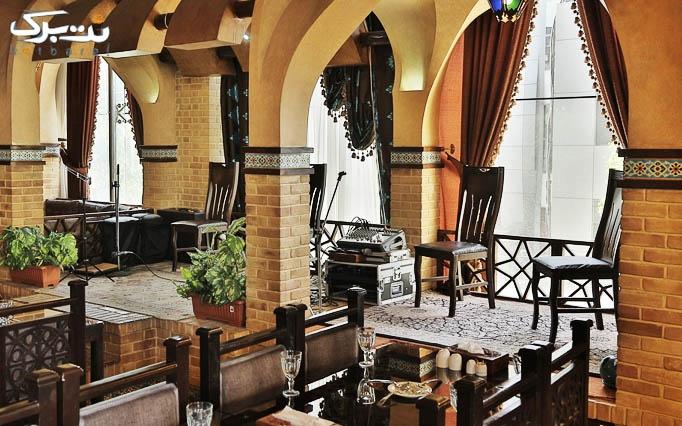بوفه شام مفصل رستوران شهربانو با موسیقی زنده