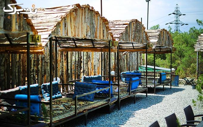 باغ رستوران کاج سرخه حصار با منو غذا و پیش غذا