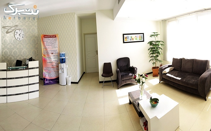 مزوتراپی صورت یا مزوتراپی مو در مطب دکتر محمدمحققی