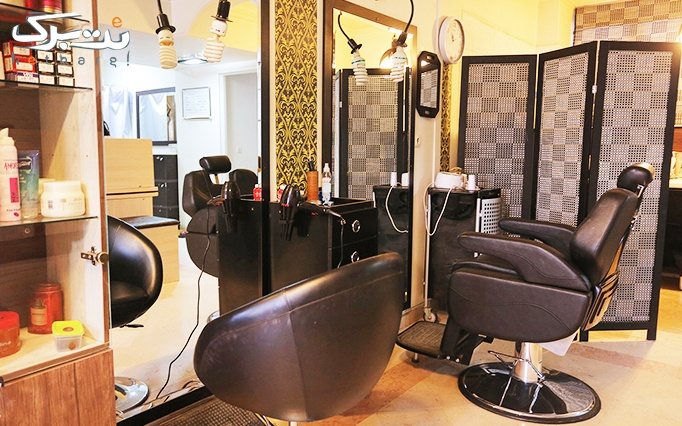 رنگ مو و مش فویلی در آرایشگاه مروارید