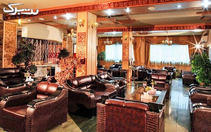 اقامتی بی نظیر+صبحانه در شعبه ارومیه هتل ایرانگردی