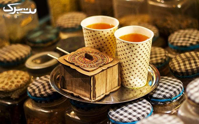 کافه استریت دیزه با منو دمنوش های خوش عطر و طعم