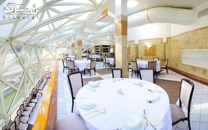 رستوران نارنجستان در مجموعه فرهنگی ورزشی ونک