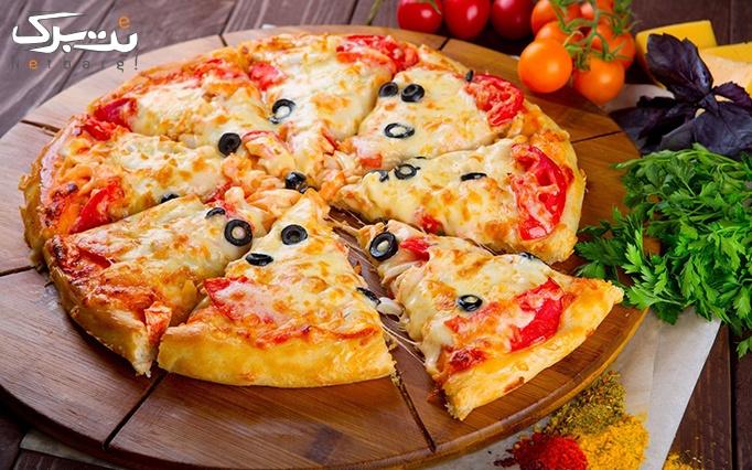 فست فود آقای گرد با منو انواع پیتزا تک نفره