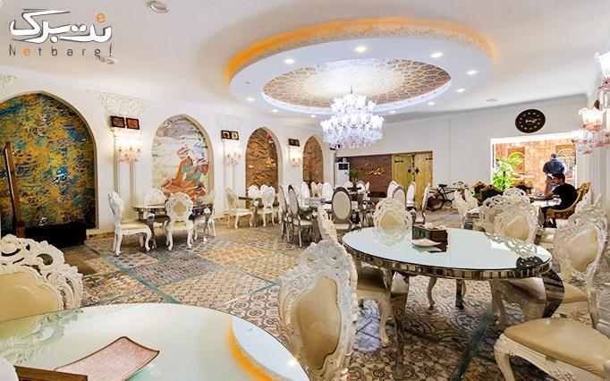 رستوران سنتی مینیاتور با منو غذا،چای سنتی و موسیقی