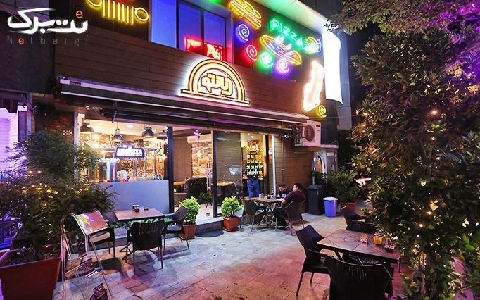 کافه رستوران دی آنتو با منو باز ساندویچ و پیتزا