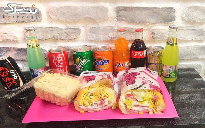 فست فود سردویچ با منو انواع ساندویچ با سایز متوسط