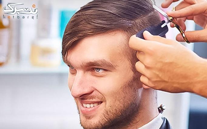 اصلاح تخصصی مو در پیرایش ماندگار (ویژه آقایان)