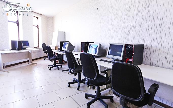 کارگاه ساخت تابلو LEDدر موسسه نصر انسان