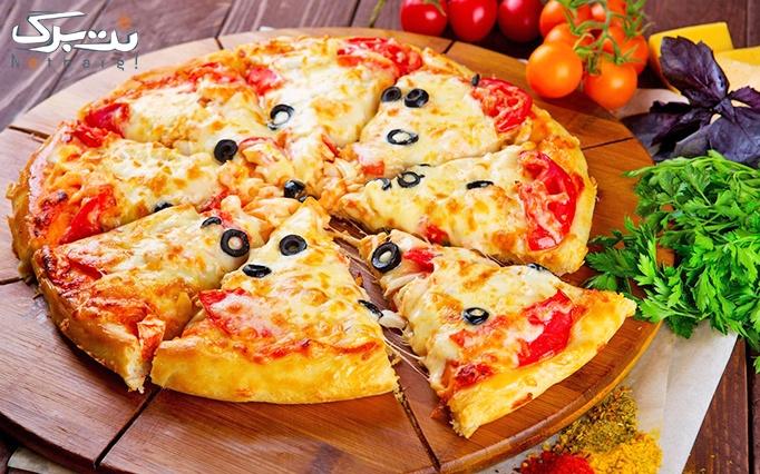 فست فود علاءالدین با منو پیتزا و ساندویچ تنوری