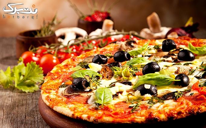 فست فود آقای گرد با منو انواع پیتزا دو نفره