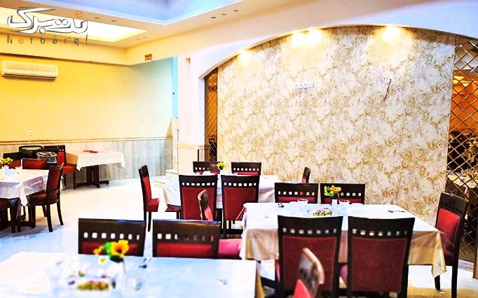 ویژه عاشقانه پرتخفیف: رستوران لیدوما vip