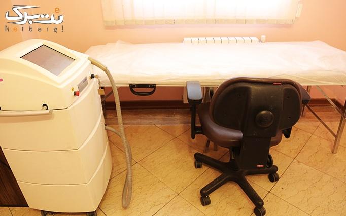 میکرودرم در مطب دکتر غفاری کاشانی