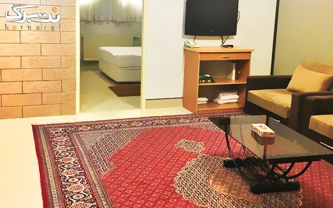 اقامت تک در هتل آذین مشهد