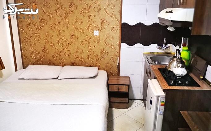 اقامت تک در هتل آپارتمان جمالی