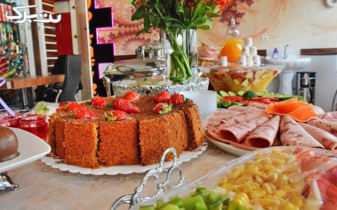 رستوران سفیر با بوفه صبحانه
