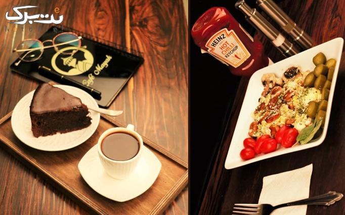 کافه مایاک با منو نوشیدنی، میان وعده و چای سنتی